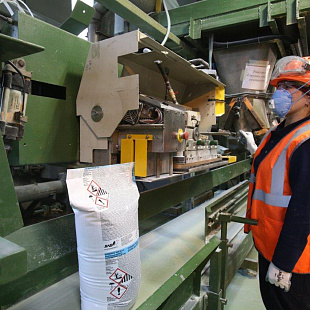 "JSC ""Uralelektromed"" introduced the European standard labeling for copper sulfate"